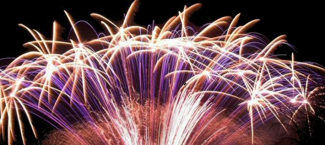 November 1st – Fireworks!